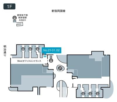 テレキューブ 新宿イーストサイドスクエア 21-01の室内の写真