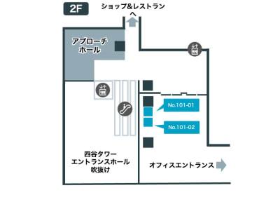 テレキューブ コモレ四谷 101-02の室内の写真