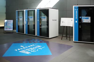 テレキューブ 新丸の内ビル WEB会議センター 02-01の室内の写真