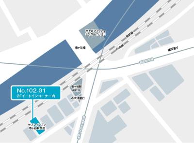 テレキューブ セブンイレブン市ヶ谷駅西店 102-01の室内の写真