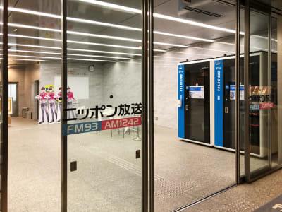 テレキューブ ニッポン放送 本社ビル 97-01の室内の写真