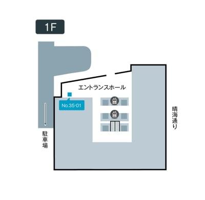 テレキューブ豊洲プライムスクエア 35-01の室内の写真