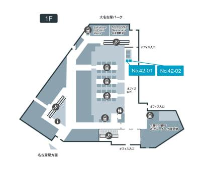 テレキューブ 大名古屋ビルヂング 42-02の室内の写真