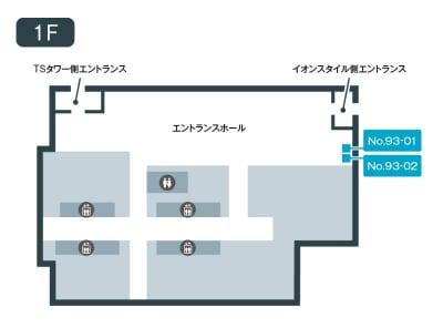 テレキューブ 品川シーサイドパークタワー 1F 93-01の室内の写真