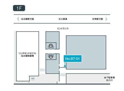 テレキューブ 名古屋東宝ビル 1F 87-01の室内の写真