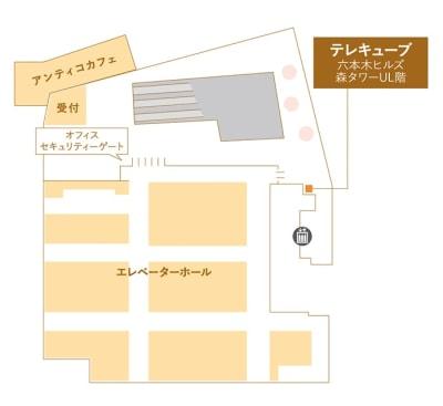 テレキューブ 六本木ヒルズ 森タワー UL階04-01の室内の写真