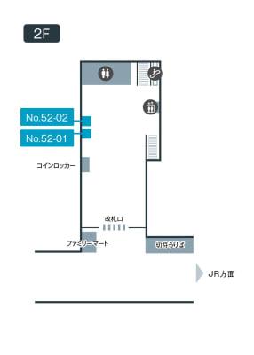 テレキューブ 京成幕張本郷駅 52-01の室内の写真