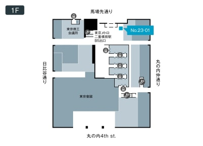 テレキューブ 丸の内二重橋ビル 23-01の室内の写真