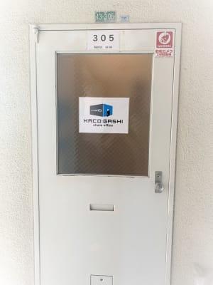 玄関 - レンタルサロン ハコガシ A号室の入口の写真