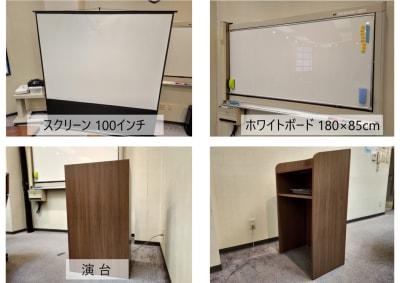 備品はすべて無料で利用できます - レンタルスペース ノア 大会議室(2F)の設備の写真