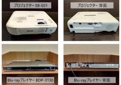 プロジェクターも無料で利用可 - レンタルスペース ノア 大会議室(2F)の設備の写真