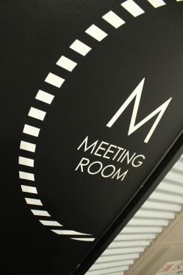 ビジネスセンター四谷 zoom会議室の入口の写真