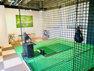 打席の周囲はネットを張っているため、ボールが飛んでくる心配もなく、安心してプレイしていただけます。 - ゴルフスタジオ Pau hana シミュレーションゴルフの室内の写真