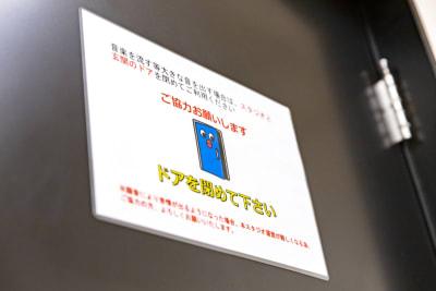 StudioIrodori赤羽橋 スタジオIrodori赤羽橋の室内の写真