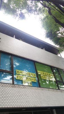 福岡大橋レンタルスタジオ スペース203の外観の写真