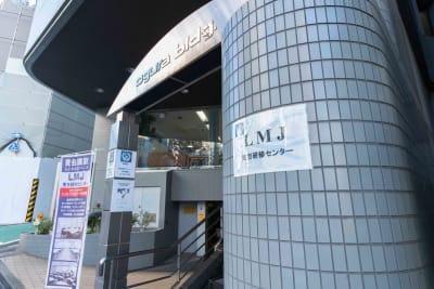 LMJSharingCenter 【多目的スペース】5L会議室の外観の写真