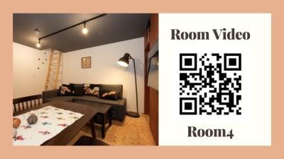 実際のお部屋の様子をご確認いただけます - KOU  R4_NURO光!集中作業部屋のその他の写真
