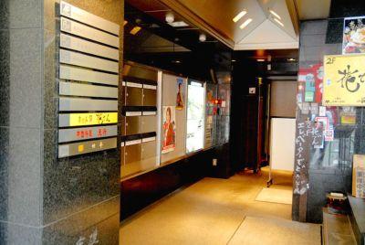 Natuluck赤坂 大会議室(6階)の設備の写真