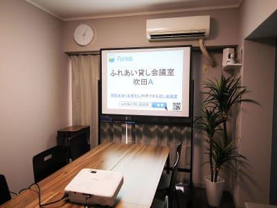 ふれあい貸し会議室 吹田エタニ ふれあい貸し会議室 吹田Aの室内の写真