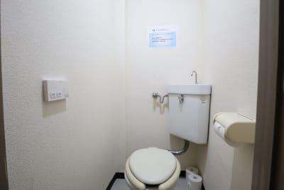 トイレ - おうちWorkSpace武蔵小杉 ワークスペースの室内の写真