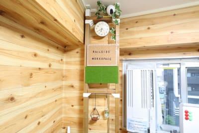 時計と飾り等 - おうちWorkSpace武蔵小杉 ワークスペースの室内の写真