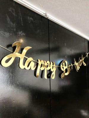 誕生日会にオススメ! - 宴会場 芋場六本木 3階の室内の写真