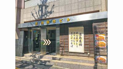外観 - ワオン・スタジオ御茶ノ水 Bスタジオ(グランドピアノ4帖)の外観の写真