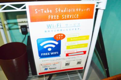 無料Wi-Fiも完備 - 真和スクエア S-Tube Studioの設備の写真