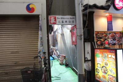 鶴橋商店街キッチン充実の一軒家! キッチンリビング貸切の外観の写真