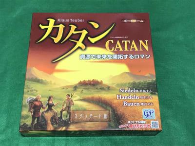 ボードゲーム / カタン - お気軽会議室 リバティ本町 梅田から3駅/HD WEBカメラの設備の写真