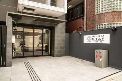 メルディアステイ二条城 会議室、レンタルスペース②の外観の写真