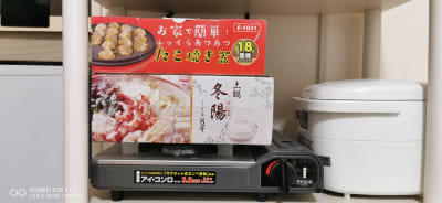 レンタルスペース雅屋 高円寺店 パーティールーム 1号店の設備の写真