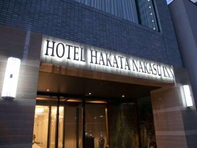 ホテル博多中洲イン ホテルラウンジの入口の写真