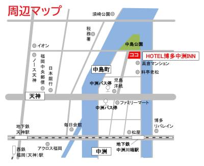 ホテル博多中洲イン ホテルラウンジのその他の写真