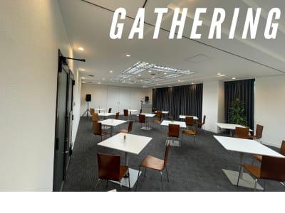 宴会や懇親会としてもご利用頂けます - H.B.P HOTEL 会議室 会議室、セミナー、教室、オフ会等の室内の写真