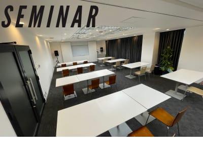 セミナーや教室としてもご利用頂けます。  - H.B.P HOTEL 会議室 会議室、セミナー、教室、オフ会等の室内の写真