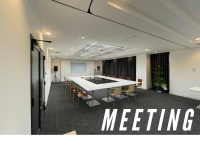 会議や商談にご利用頂けます - H.B.P HOTEL 会議室 会議室、セミナー、教室、オフ会等の室内の写真