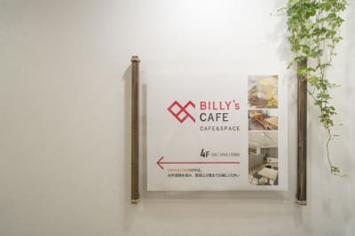 3Fエントランス - BILLY's CAFE カフェ貸切の室内の写真