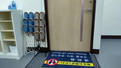 入口マットにて、スリッパに履き替えお願いします。外靴は下駄箱に収納下さい。 アルコール備えております。 - レンタルスペース「カリン」 レンタルスペースカリンの室内の写真