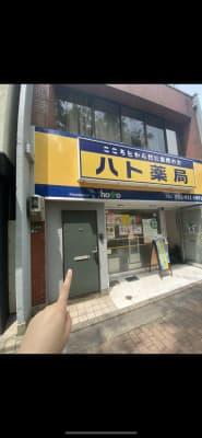 ハト薬局 michihiraki  の入口の写真