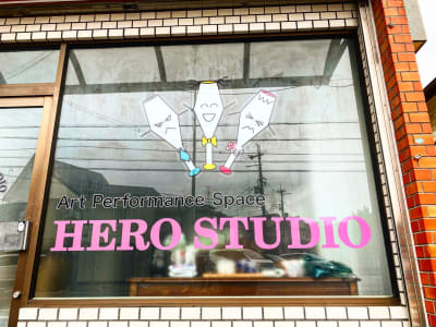 HERO STUDIO ダンス、ヨガスタジオの入口の写真
