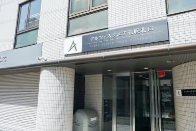 アルファスクエア札幌北口 レンタルスペースの入口の写真