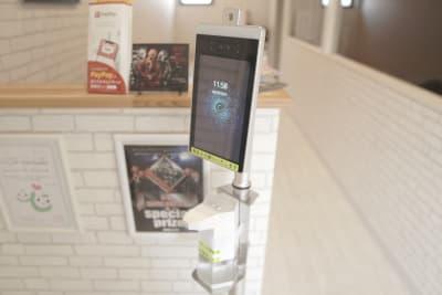 非接触型検温機完備 - wi-fi、更衣室、待合室完備の設備の写真