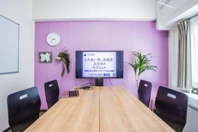 ふれあい貸し会議室 五反田サン ふれあい貸し会議室 五反田Aの室内の写真