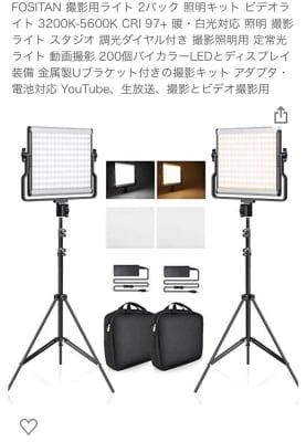 本格的ビデオライト! 盛れます。 オプション選択してください - JR高槻駅90秒! ラビット🐇高槻駅前スグ!の設備の写真