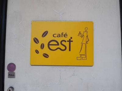 cafe est 食事付きプランの入口の写真