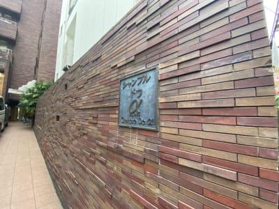 このシャンブルドゥαという表札が目印です - レンタルスタジオMU'S心斎橋 レンタルスタジオMU'S心斎橋店の外観の写真