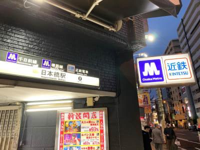 「日本橋駅」②出入口です。 - L&Cスペース日本橋駅前 D号室のその他の写真