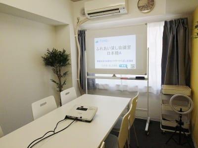 ふれあい貸し会議室日本橋ロイヤル ふれあい貸し会議室 日本橋Aの室内の写真
