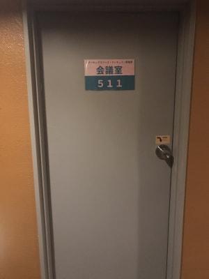 マーキュリー倶楽部 会議室511の入口の写真